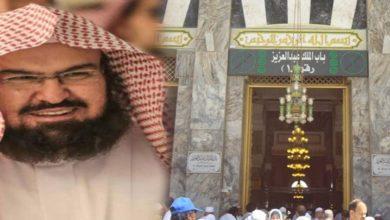 امام کعبہ مسجد الاقصی کو اپنی دعاؤں میں فراموش کر بیٹھے