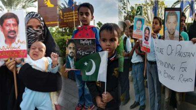 شیعہ لاپتہ عزاداروں کے بچوں کا دو تلوار پر احتجاجی مظاہرہ