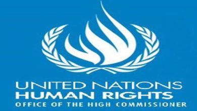 انسانی حقوق کو پامال کرنے والی 112اسرائیلی کمپنیاں بلیک لسٹ