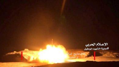 یمنی فوج کا سعودی چھاؤنی پر میزائلوں سے حملہ، متعدد ہلاک