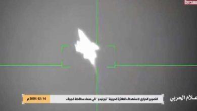 یمنیوں نے سعودی عرب کا جنگی جہاز مار گرایا، سعودی عرب کی تصدیق