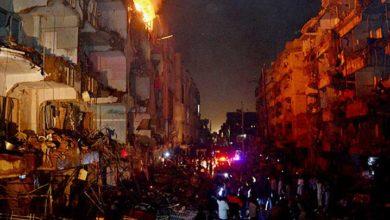 سانحہ عباس ٹاؤن 2013 کا آنکھوں دیکھا حال۔۔۔۔۔۔۔!!