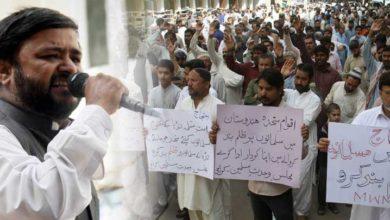 بھارت میں مسلم کشی، ایم ڈبلیو ایم کا نماز جمعہ کے بعد احتجاج