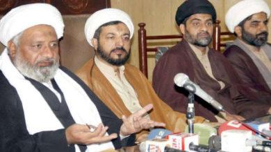 مومنین نماز باجماعت سے پرہیز کریں، وفاق المدارس الشیعہ کی ہدایت