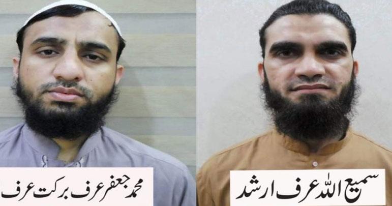 شیعہ نسل کشی سمیت سیکیورٹی اہلکاروں کے قتل میں ملوث 2دہشتگرد گرفتار