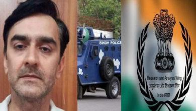 ''را'' کیلئے کام کرنیوالا کراچی پولیس کا اے ایس آئی گرفتار