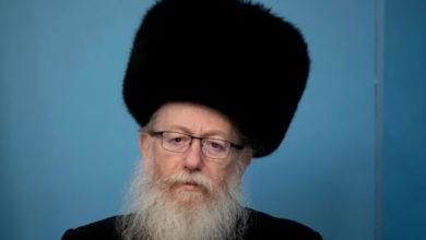 اسرائیلی وزیر صحت بھی کورونا وائرس کا شکار