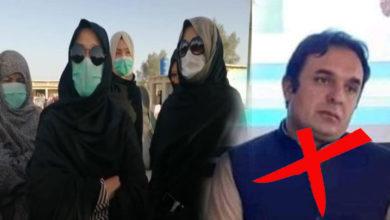 ڈی آئی خان، فوکل پرسن ڈاکٹر ماجد استرانہ کی زائرین سے بدتمیزی خواتین کو گالیاں