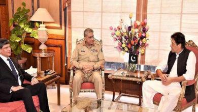 وزیر اعظم سے آرمی چیف کی ملاقات، ڈی جی آئی ایس آئی بھی شریک
