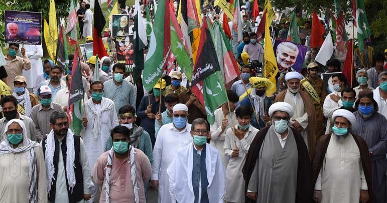 اسلام آباد، مجلس وحدت ، آئی ایس او اور ایس یو سی کی مشترکہ القدس ریلی