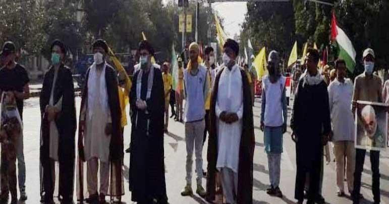 لاہور،مجلس وحدت اور آئی ایس او کی مشترکہ القدس ریلی