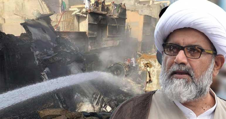 کراچی طیارہ حادثہ، علامہ راجہ ناصر عباس کا اظہار افسوس