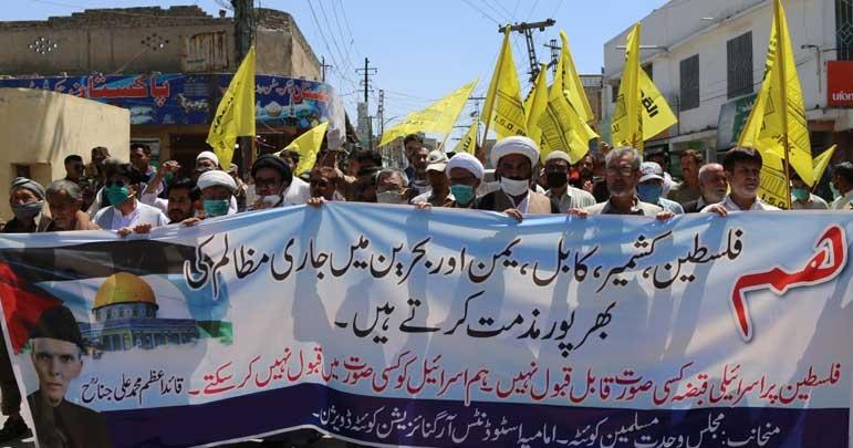 کوئٹہ، مجلس وحدت مسلمین اور آئی ایس او کی مشترکہ القدس ریلی