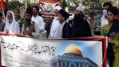 لاہور، علامہ ساجد نقوی کی ہدایت پر شیعہ علماء کونسل کی القدس ریلی