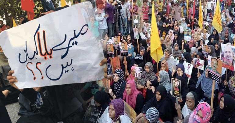 ایک اور عید گزرگئی، شیعہ لاپتہ اسیر بازیاب نہ ہوسکے