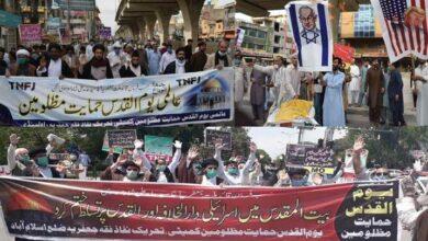 یوم القدس، پاکستان بھر میں بھرپور طریقے سے منایا گیا، تحریک نفاذ فقہ جعفریہ