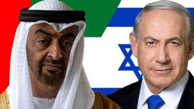 متحدہ عرب امارات نے دبئی میں اسرائیلی سفارتخانہ کھولنے کا اعلان کردیا