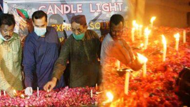 ایم ڈبلیو ایم کی جانب سے کراچی طیارہ حادثہ شہید مسافروں کی یاد میں چراغاں
