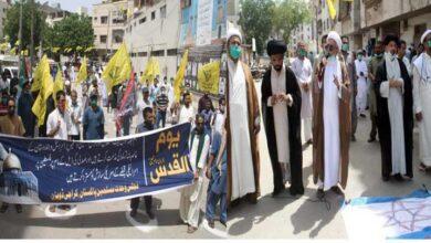 یوم القدس، مجلس وحدت مسلمین کراچی کا مسجد نور ایمان کے باہر احتجاجی مظاہرہ