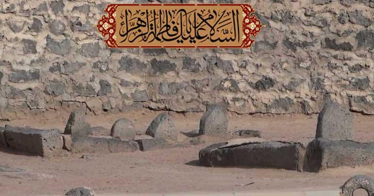 حضرت فاطمۃ الزہراؑ کا روزہ مبارک تعمیر کروانے کیلئے پنجاب اسمبلی میں متفقہ قرارداد منظور