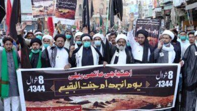 جنت البقیع کی مسماری کا سعودی اقدام امت مسلمہ کے دل پر کاری ضرب ہے