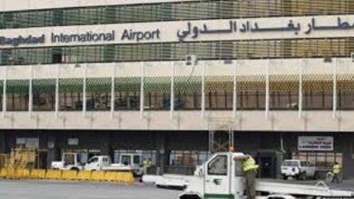 بغداد ایئر پورٹ