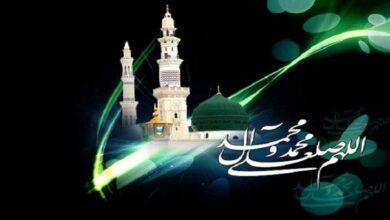 فرانس میں حضرت محمد ﷺ کی شان میں گستاخی