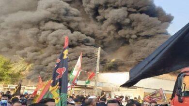 ٹی وی چینل کا دفترنذر آتش