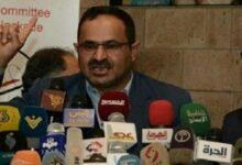 یمن کی وزارت صحت کے ترجمان یوسف الحاظری