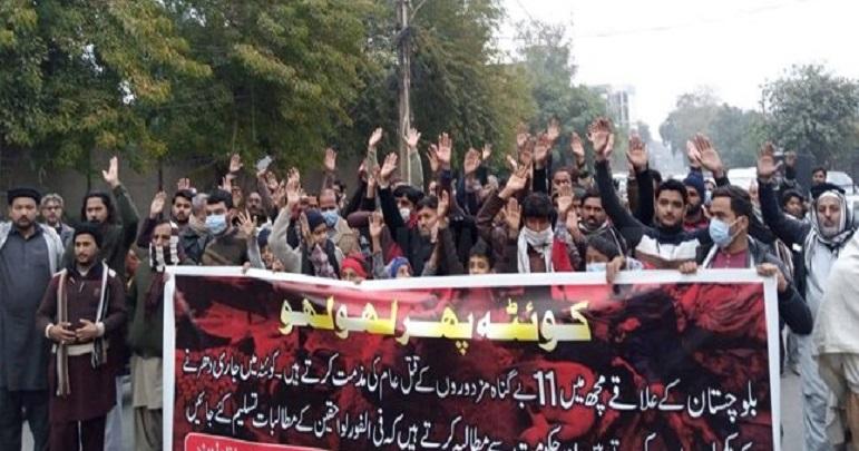 شیعہ ہزارہ مزدور