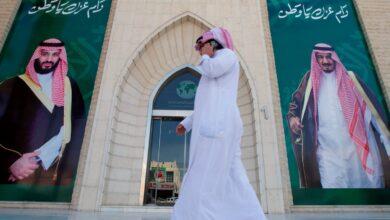 آل سعود حکومت