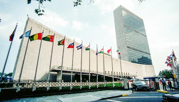 اقوام متحدہ نے امریکہ سے مطالبہ کیا ہے کہ وہ یمن پر عاید کردہ اپنی پابندیوں کا خاتمہ کرے