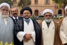 شیعہ علماء کونسل