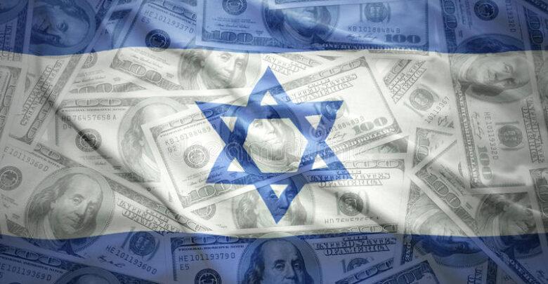 اسرائیلی فنڈز