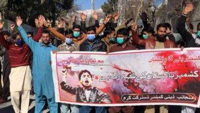 پاراچنار، یوم یکجہتی کشمیر کی مناسبت ریلی کا انعقاد