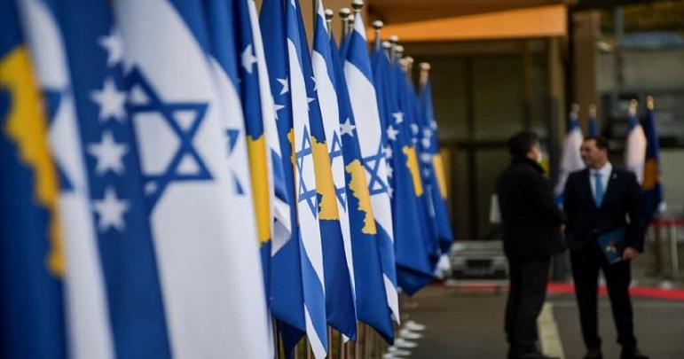 مسلم اکثریتی ملک کوسوو نے بیت المقدس میں اپنے 'متنازع' سفارت خانے کا افتتاح کر دیا