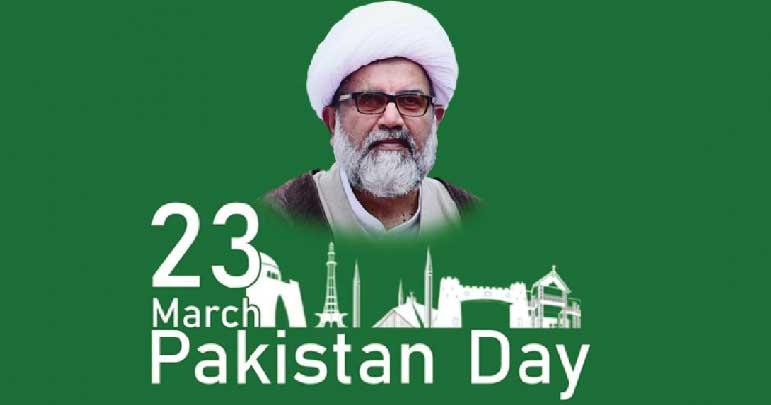 ارض پاکستان ہماری شناخت، ہماری پہچان اور ہمارا وقار ہے