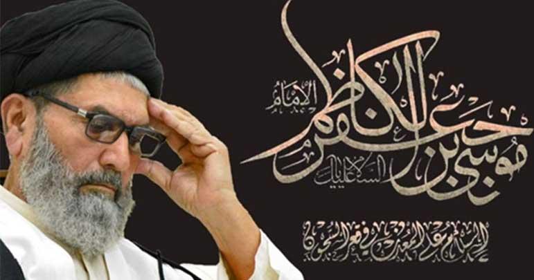 امام موسیٰ کاظمؑ نے عزم و استقلال سے مصائب کا مقابلہ کیا