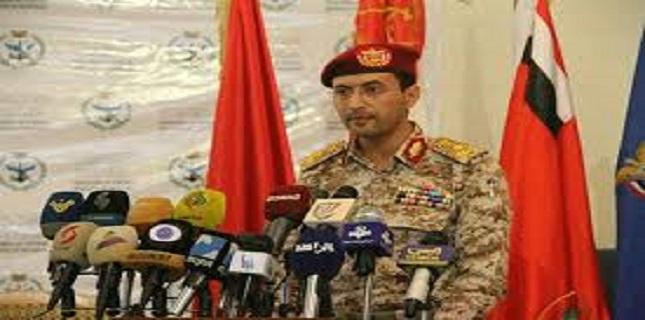یمنی مسلح افواج کا سعودی عرب کے آئل تنصیبات سمیت اہم فوجی ٹھکانوں پر میزائلوں سے حملہ