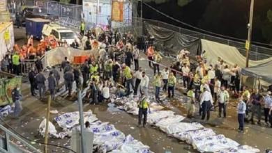 اسرائیل میں مذہبی اجتماع میں بھگدڑ،44 ہلاک اور 150 زخمی