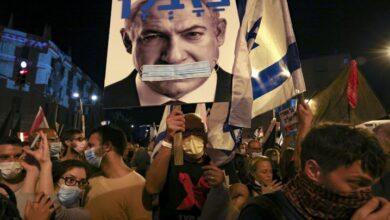 اسرائیل میں وزیراعظم نیتن یاہو کے خلاف زبردست احتجاجی مظاہرہ