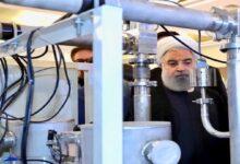 ایران میں ایٹمی مصنوعات کی رونمائی