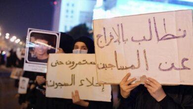 بحرینی عوام کا سیاسی قیدیوں کی رہائی کے لئے زبردست مظاہرہ