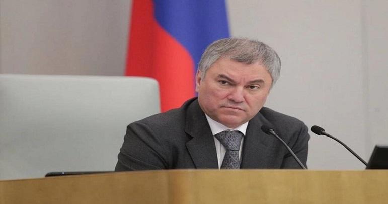 روسی پارلیمنٹ دوما کے اسپیکر ویاچسلاؤ ولودین