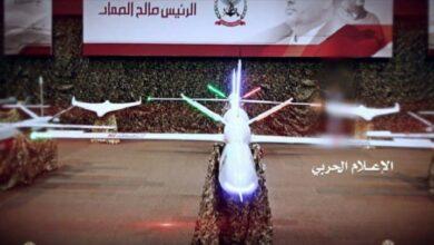 سعودی ایئربیس کو ایک بار پھر ڈرون حملہ