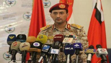 سعودی عرب کے شاہ خالد ائربیس پر یمنی ڈرون حملہ