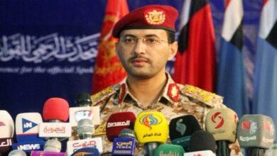 یمن کی جانب سے سعودی آرامکو اور دیگر حساس مقامات پر میزائل حملہ