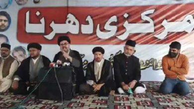 جوائنٹ ایکشن کمیٹی فار شیعہ مسنگ پرسنز کا کراچی دھرنے سے بڑا اعلان