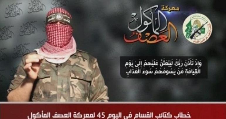 اسرائیل کی جانب سے القسام بریگیڈ کے کمانڈر کو قتل کرنے کا منصوبہ ناکام