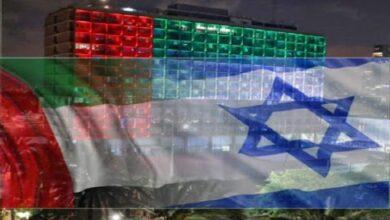 تل ابیب میں متحدہ عرب امارات کے سفارتخانہ کا باقاعدہ افتتاح